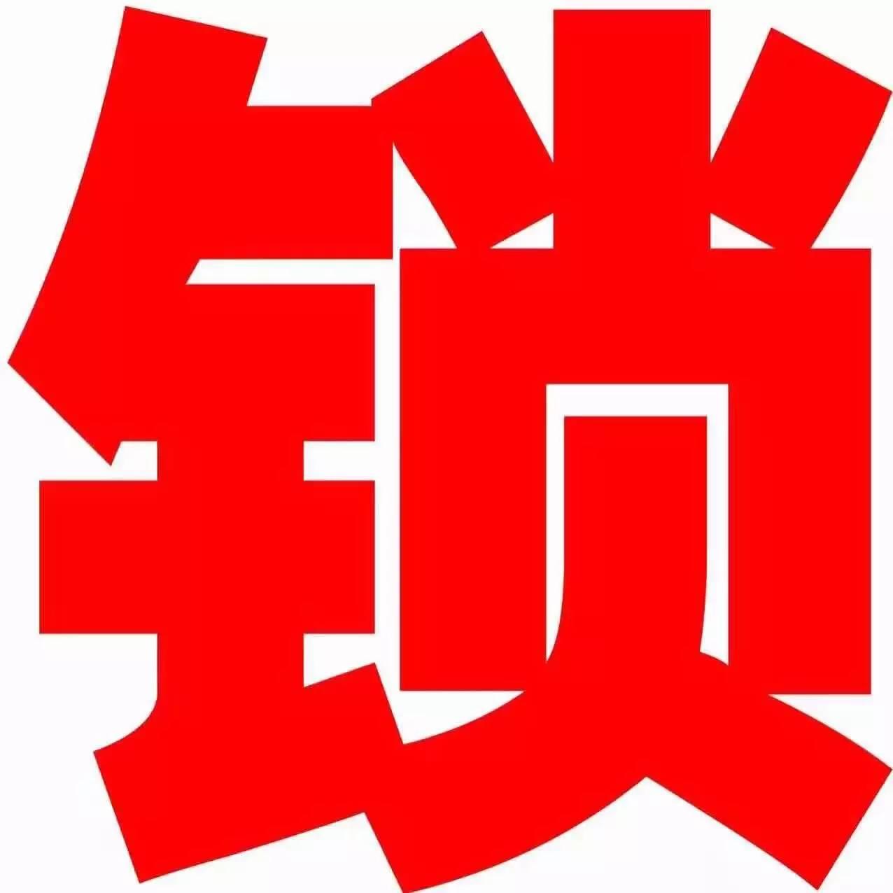 杭州下沙开锁公司