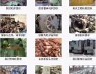 北京昌平废品回收,北京昌平区废品回收