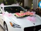 白色加长林肯 玛莎拉蒂 加长悍马 奔驰S系婚车出租