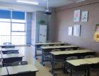 安阳初一初二初三期中考试英语数学物理辅导来安阳同程私塾