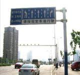 交通标志牌杆/双悬臂标牌杆/2F交通标志杆/标牌悬臂杆