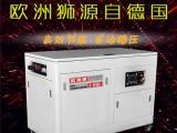 40kw静音汽油发电机质量保证