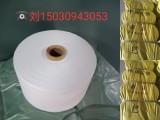 仿大化纯涤纱生产厂家气流纺5支-24支工厂直销