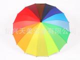 伞厂混批发 70cm彩虹伞 韩国创意伞长柄雨伞 超大广告伞 商务雨伞