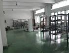 沙井大王山930平方精装修厂房低价转租