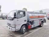 楚胜5吨油罐车 上好户 全新 提车运营 价格低