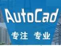 炎炎夏日就到杭州汇星教育吹着空调学CAD制图技能吧