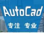 还在找附近的CAD培训班吗 杭州汇星电脑培训啊包教会的