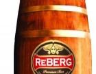 莱宝啤酒 莱宝啤酒加盟招商