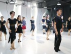 学拉丁舞蹈多少钱?8090舞蹈学校