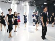 深圳龙华附近学拉丁舞学费一般多少?8090舞蹈学校