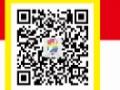 廉江易达彼思2017寒假班微信集赞送课程