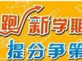 大庆暑期新初三小组课课表