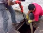 化粪池,隔油池,清掏吸污及管道清洗