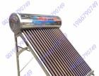 批发全新皇明太阳能热水器太阳雨太阳能不锈钢内胆可发货
