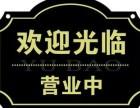 欢迎进入%巜天津TCL冰箱 (各中心)%售后服务网站电话