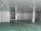 长安沙头新出楼上带办公室装修的1000平