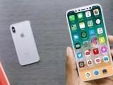 苏州华为手机回收二手iPhone苹果手机回收