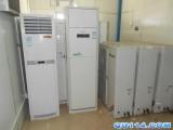 郑州高价收购二手空调 二手中央空调回收 冷库设备回收