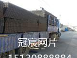 厂家直销地热网片、钢筋网片、护栏网片、金属网片、金属网格