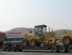 荆州大件物流—专做大件运输—工程机械设备