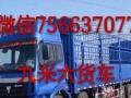 潮州货车/面包车/商务车带司机出租 搬家 货运