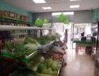 塘沽欧美小镇蔬菜水果生鲜超市转让成熟繁华居民社区!