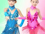 兔兔牛拉丁舞裙女儿童拉丁舞服装女童流苏拉丁表演演出服比赛服
