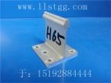 铝镁锰板直立锁边支架,430铝合金支架