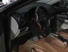 2011款马自达62.0L 自动豪华型