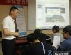 北京学历教育+高端软件开发技能培训 -承诺100%包就业
