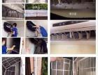 梅州市无忧保洁服务有限公司空调清洗