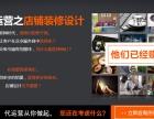 滨州网站建设,seo优化,网站推广,公众号建设,网页设计