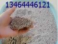 颗粒猫砂、粘土猫砂、