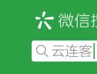 微信公众号运营服务中心-郑州百百软件科技有限公司