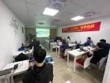 重庆设计培训,交互UI设计培训,零基础培训