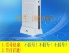 呼叫系统和 voip电话 PK 包月电话