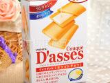 日本进口食品批发三立Dasses白巧克力曲奇夹心饼94G/12枚