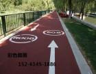 彩色沥青防滑路面 南京彩色陶瓷颗粒防滑路面 防滑路面双包咨询