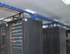 手机监控、网络布线、系统集成-沈阳熙晟科技有限公司