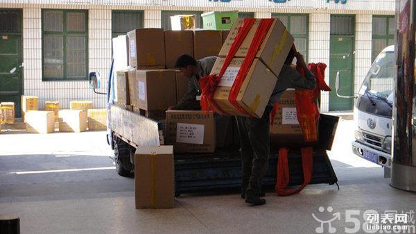 菏泽发好搬家居民搬家公司搬家长短图搬家5166882