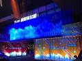 温州最新展览体验设备科技展品定制VR高空体验设备一手资源