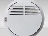 欧瑞博智能家居RF无线烟感探测器烟雾报警器家用    OR-SL