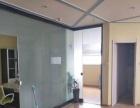 精房现房 带家具 世博中心120两间办公室