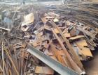 增城区福和废铁回收加工厂,增城区福和废铁收购价格