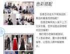 广州专业形体礼仪设计哪里好?
