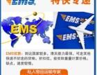 国际快递国际空运 美国欧洲日本FBA 空+派 包税门到门