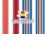 高档平纹织带,彩条织带,平面缎带等织带