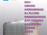iphone6-4.7后膜白片钢化玻璃手机膜后膜苹果6钢化膜后膜