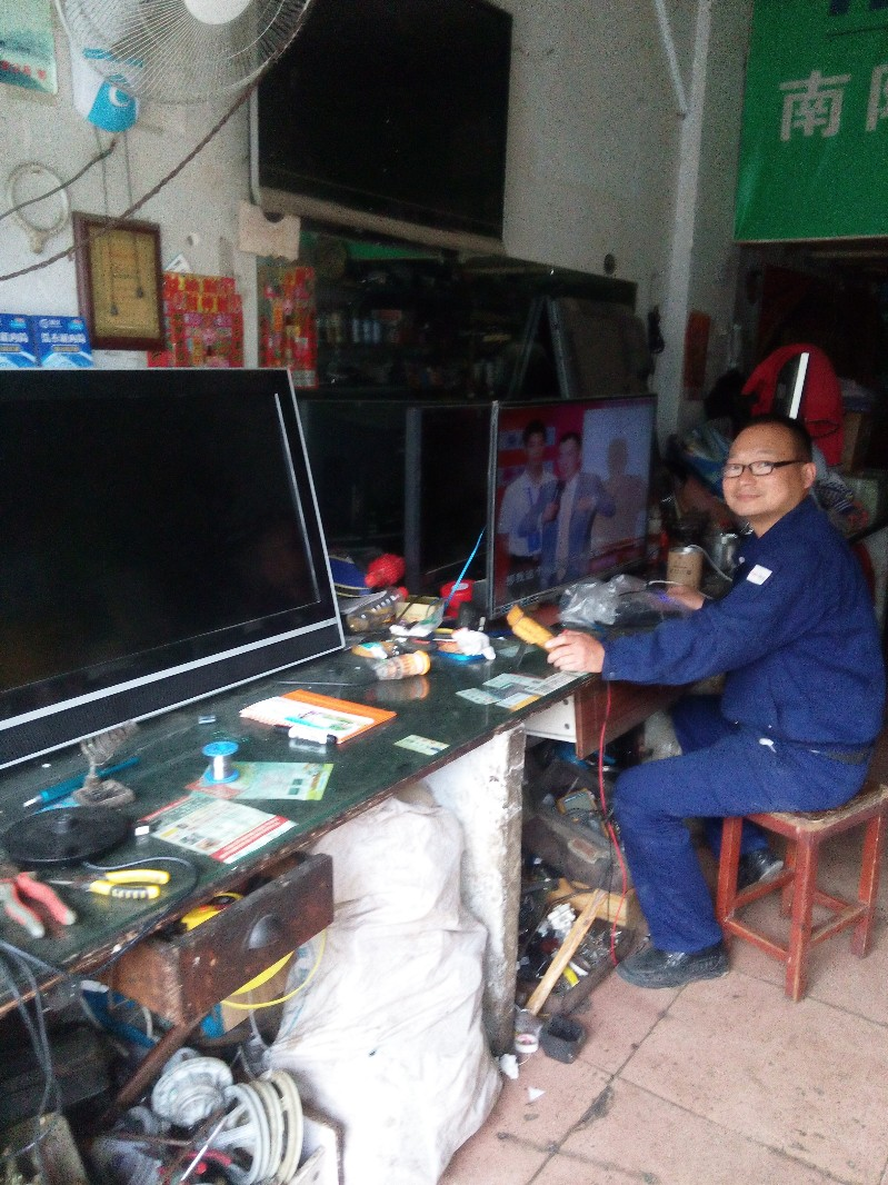 长虹电视维修CHANGHONG南阳长虹电视维修电话 售后客服